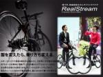 Real1