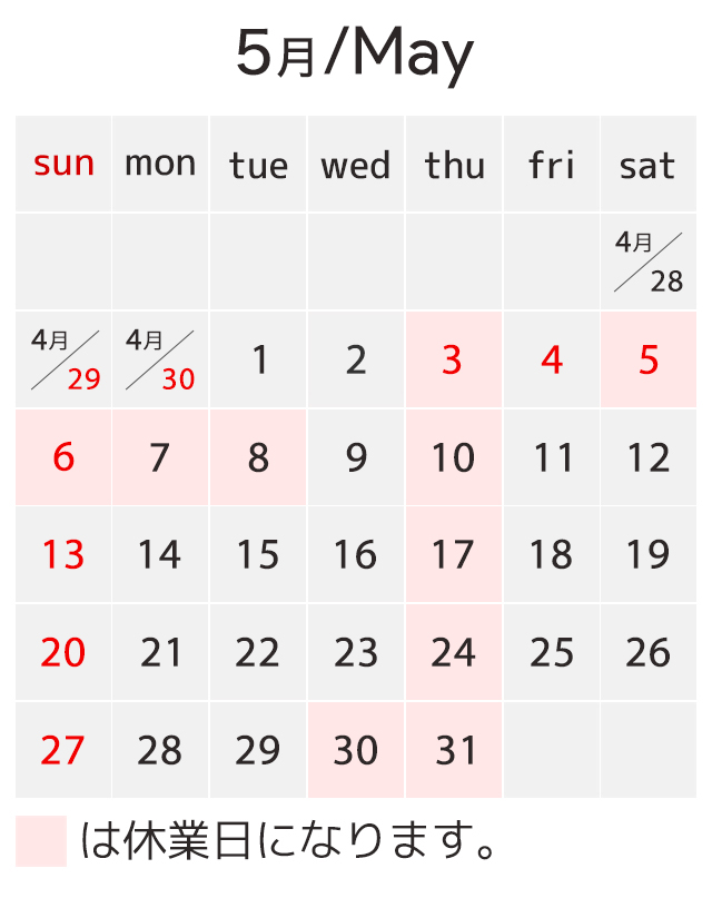 calendar201805