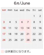 calendar201806